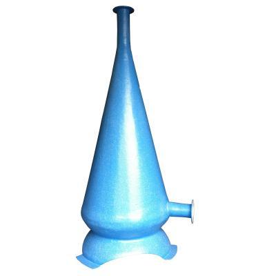 oxygen-cone